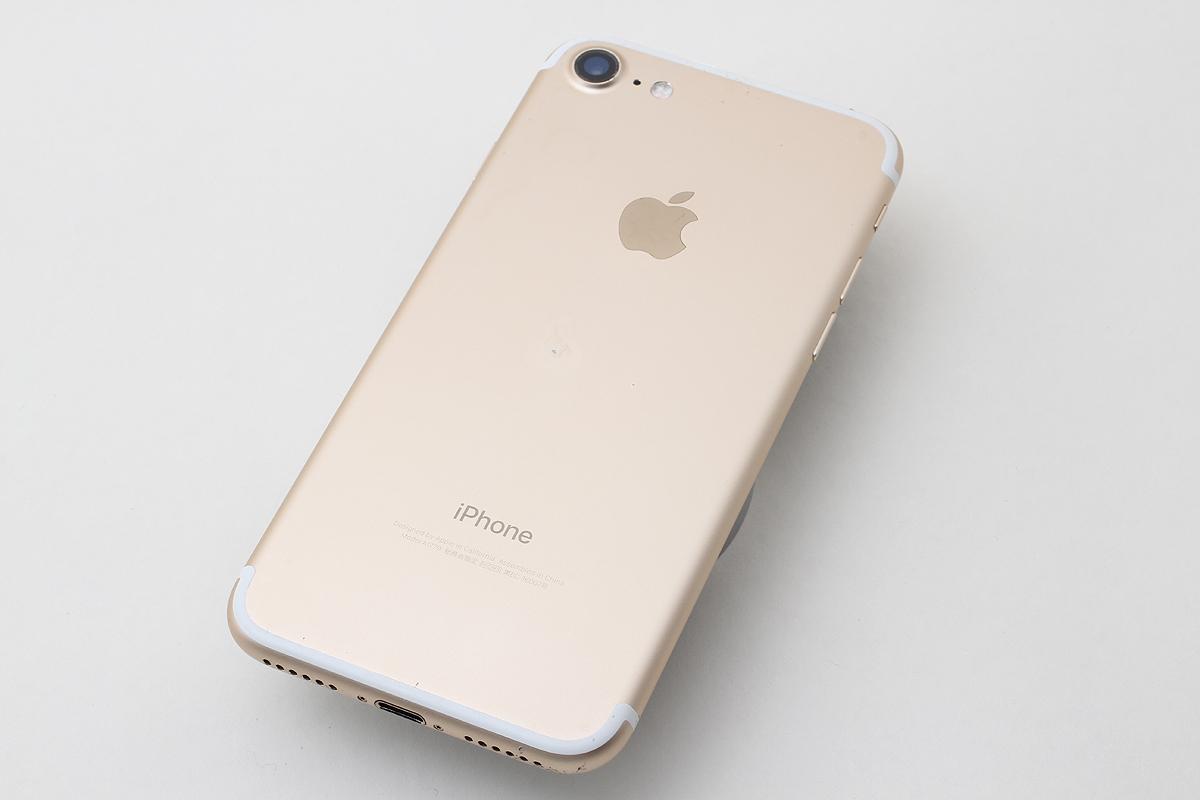 ★美品★iPhone 7 32GB ゴールド(Softbank) 判定〇 バッテリー残量87% アクティベーションロック解除済 #7-74
