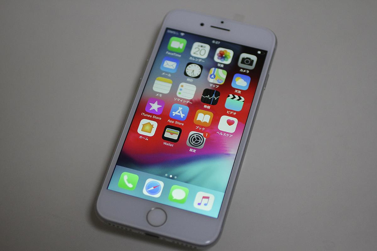 ★超美品★iPhone 7 128GB シルバー(Softbank) 判定〇 バッテリー残量87% アクティベーションロック解除済 #7-78_画像8