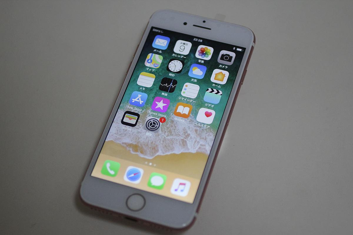 ★超美品★iPhone 7 32GB ローズゴールド(au) 判定〇 バッテリー残量88% アクティベーションロック解除済 #7-80_画像8