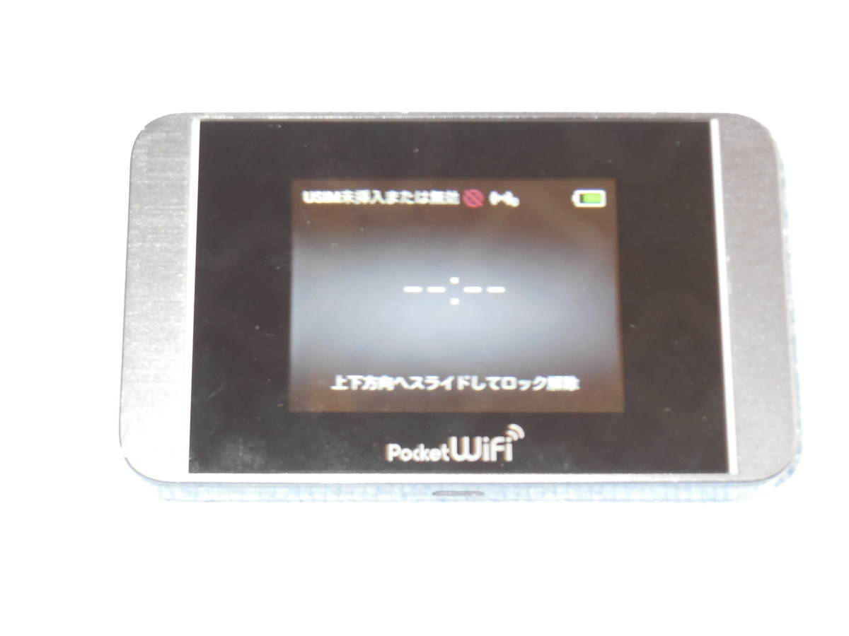☆SoftBank Pocket Wi-Fi 304HW (USED) 送料無料!☆_画像2