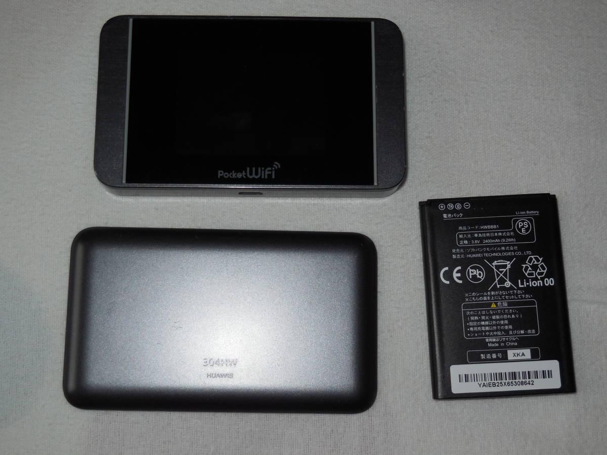 ☆SoftBank Pocket Wi-Fi 304HW (USED) 送料無料!☆_画像3