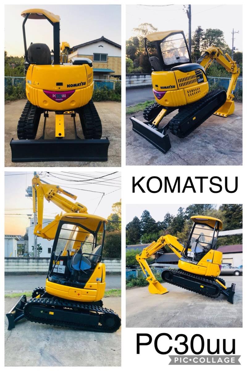 コマツ KOMATSU PC30UU 3型 ミニユンボ ユンボ バックホー 油圧ショベル ハサミ付き_画像9