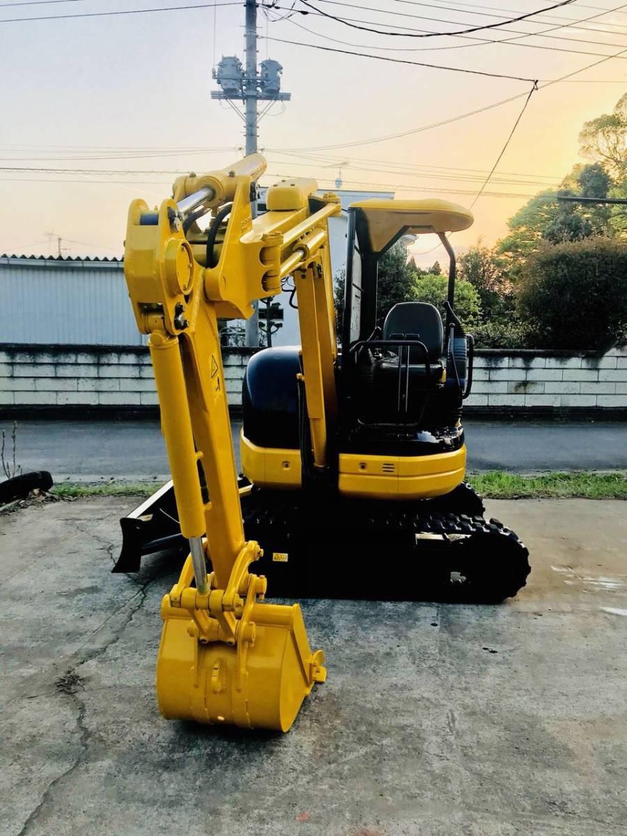 コマツ KOMATSU PC30UU 3型 ミニユンボ ユンボ バックホー 油圧ショベル ハサミ付き_画像8