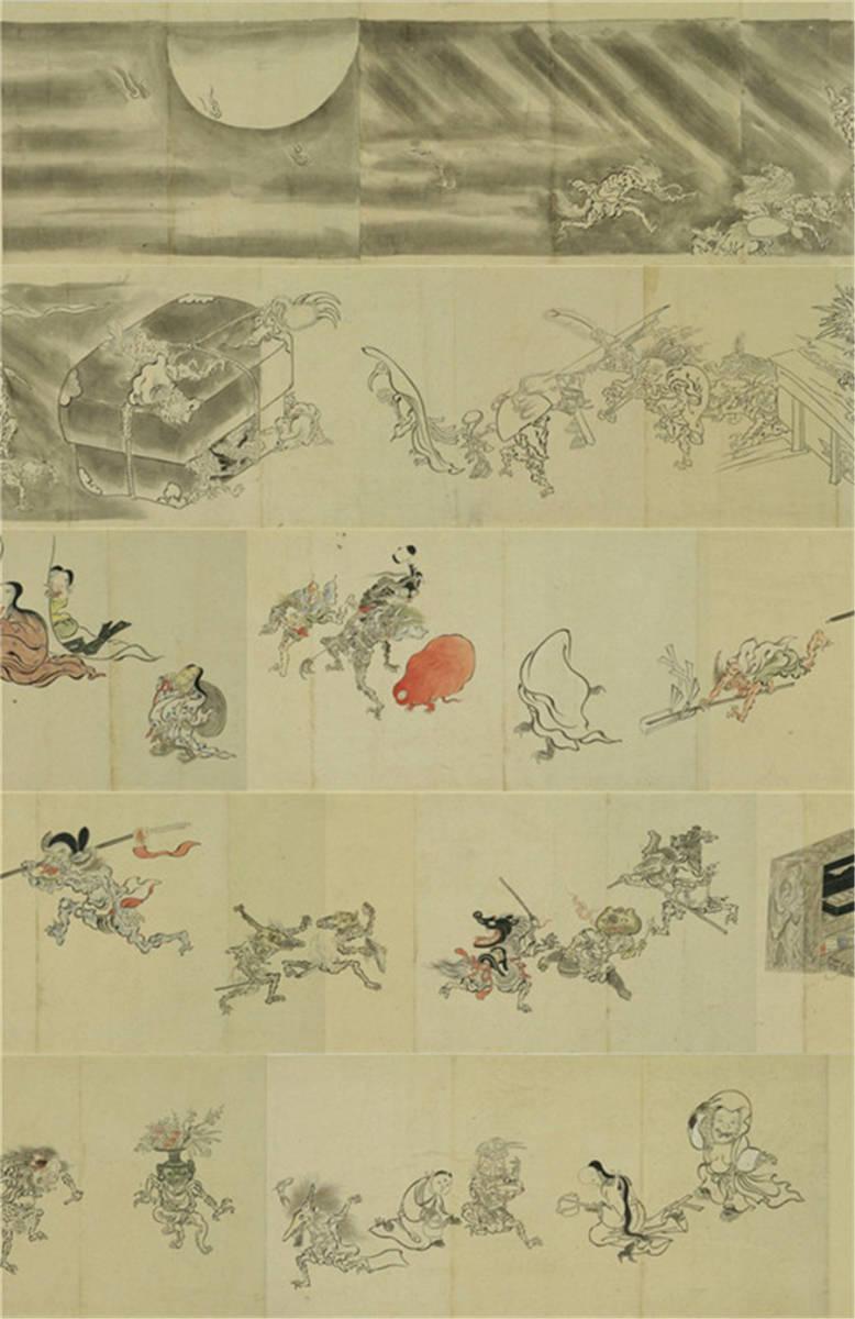 古本『百鬼夜行図』巻物 珍藏