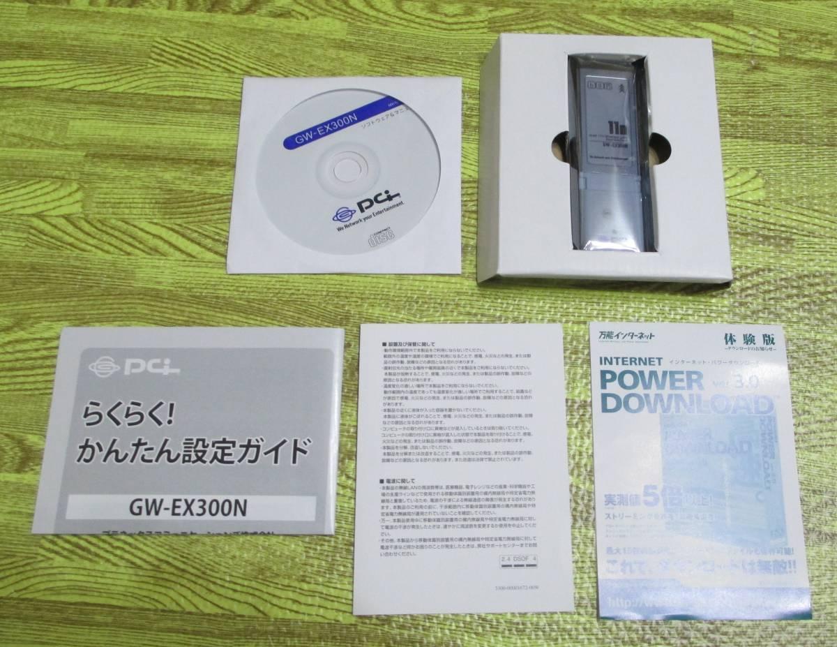 プラネックス GW-EX300N IEEE802.11n対応 無線LANカード_画像3