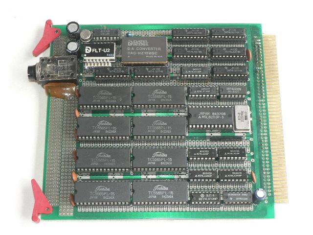 サンプリング・メモリー & D/A変換ボード