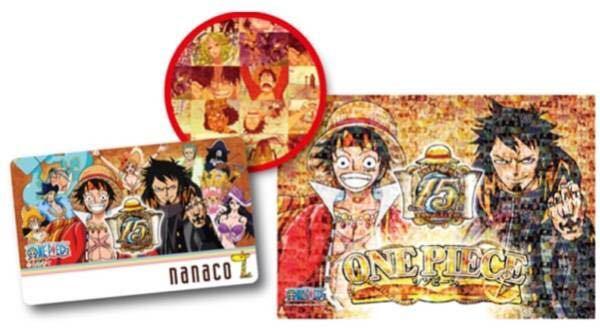 当選品 nanacoカード & ワンピース モザイクポスター セット_画像1