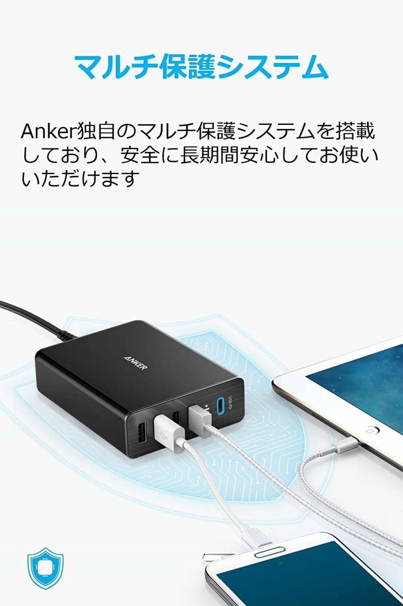 Anker PowerPort+ 5 USB-C Power Delivery (60W 5ポート USB-A & USB-C 急速充電器) ブラック 新品_画像7