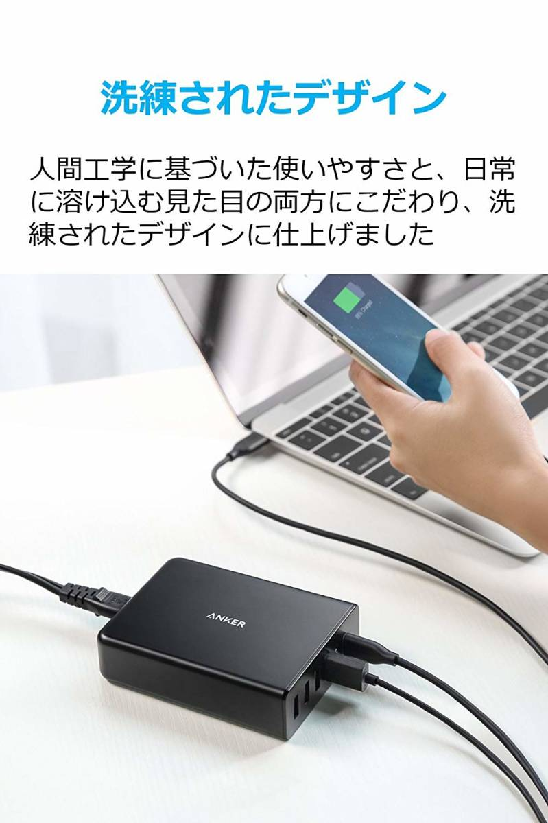 Anker PowerPort+ 5 USB-C Power Delivery (60W 5ポート USB-A & USB-C 急速充電器) ブラック 新品_画像2