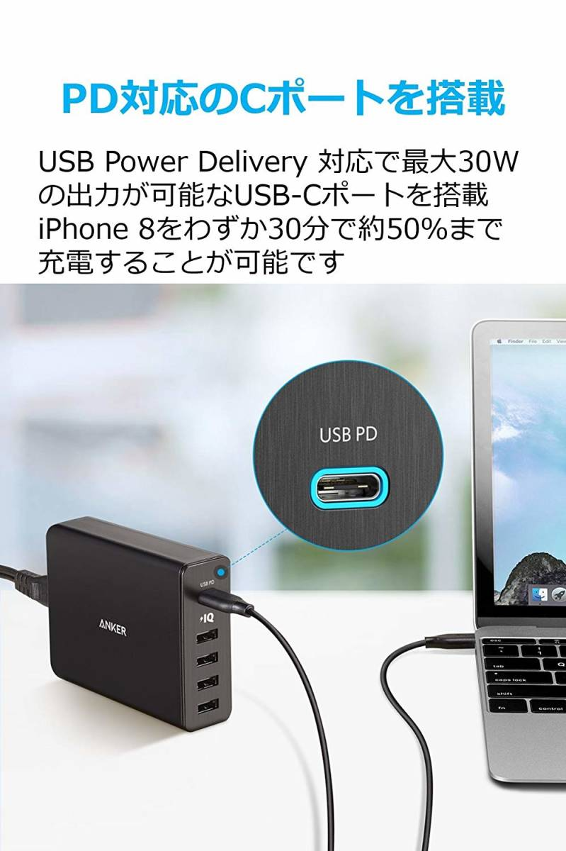 Anker PowerPort+ 5 USB-C Power Delivery (60W 5ポート USB-A & USB-C 急速充電器) ブラック 新品_画像3