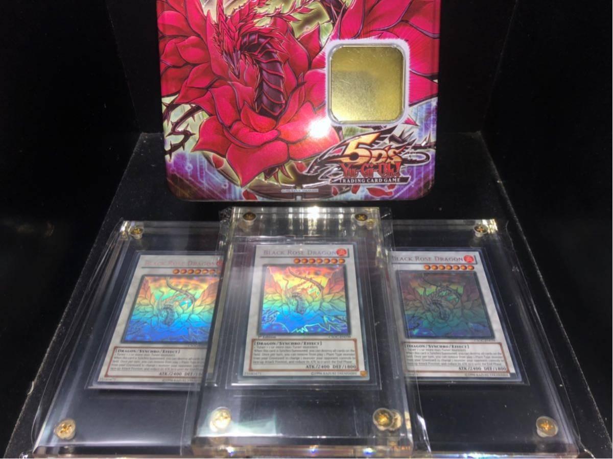 遊戯王 EU版 1st Black Rose Dragon ブラックローズ 美品 4点セット 1円スタート 送料無料