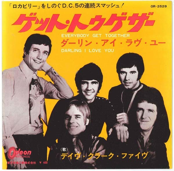 DAVE CLARK FIVE デイヴ・クラーク・ファイヴ 日本盤シングル ゲット・トゥゲザー