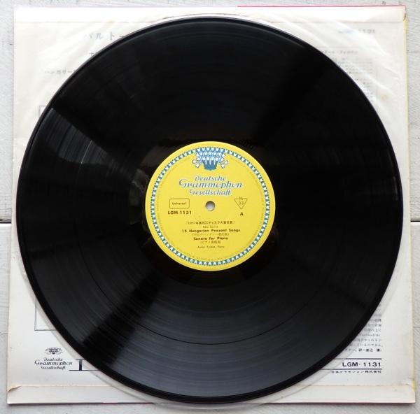 LP バルトーク ピアノ曲集3 アンドール・フォルデス LGM-1131 15のハンガリー農民歌 ピアノ・ソナタ ルーマニアのクリスマス・キャロル 他_画像4