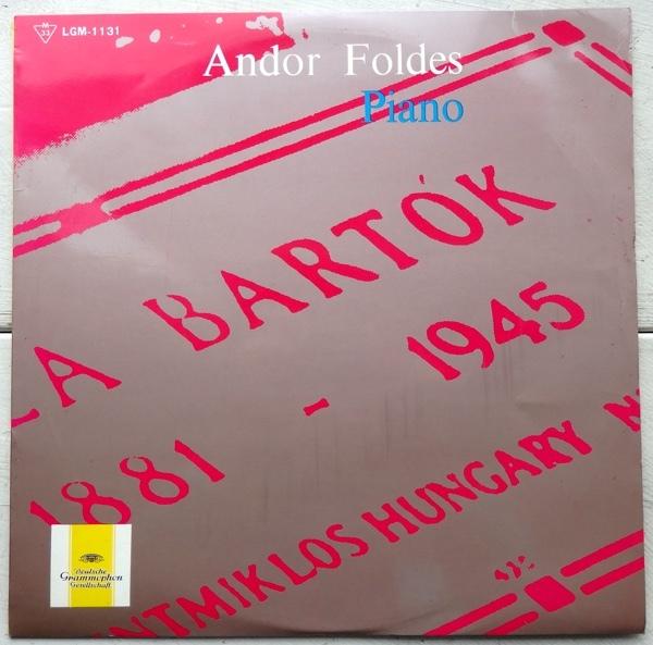 LP バルトーク ピアノ曲集3 アンドール・フォルデス LGM-1131 15のハンガリー農民歌 ピアノ・ソナタ ルーマニアのクリスマス・キャロル 他_画像1