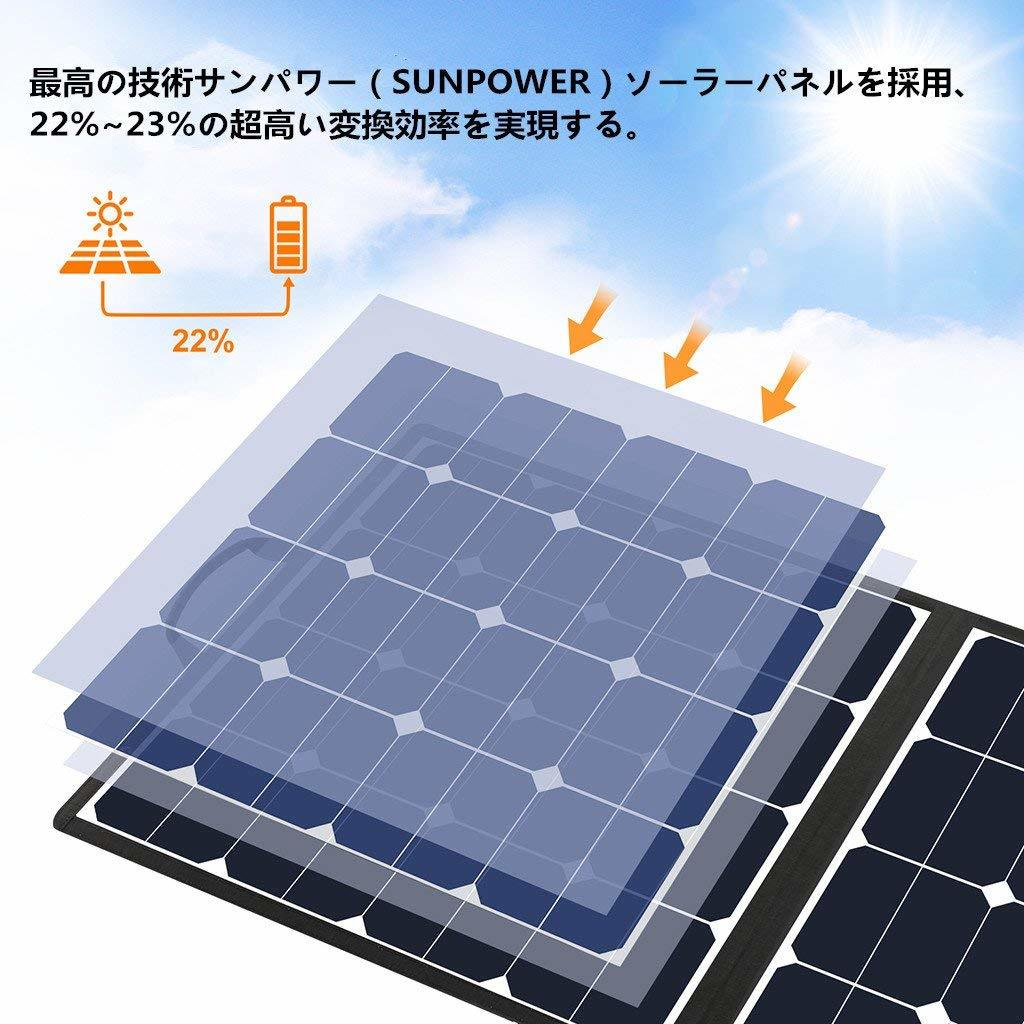suaokiソーラーチャージャー 100W ソーラーパネル 高変換効率 折りたたみ式 USB DC(18V)出力端子 ソーラー充電器 防災 非常用_画像4