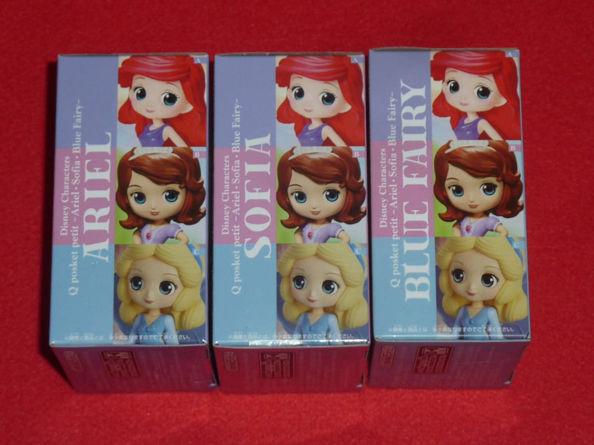 アリエル ソフィア ブルー・フェアリー Qposket petit 3種セット Disney Characters Ariel Sofia Blue Fairy Q posket 送料340円~ last_画像3