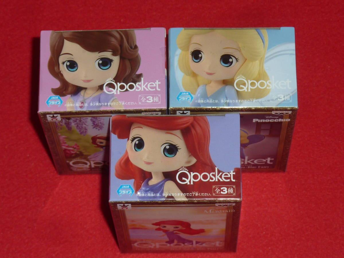 アリエル ソフィア ブルー・フェアリー Qposket petit 3種セット Disney Characters Ariel Sofia Blue Fairy Q posket 送料340円~ last_画像2