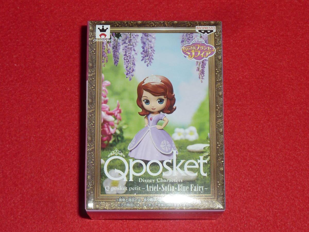 アリエル ソフィア ブルー・フェアリー Qposket petit 3種セット Disney Characters Ariel Sofia Blue Fairy Q posket 送料340円~ last_画像6