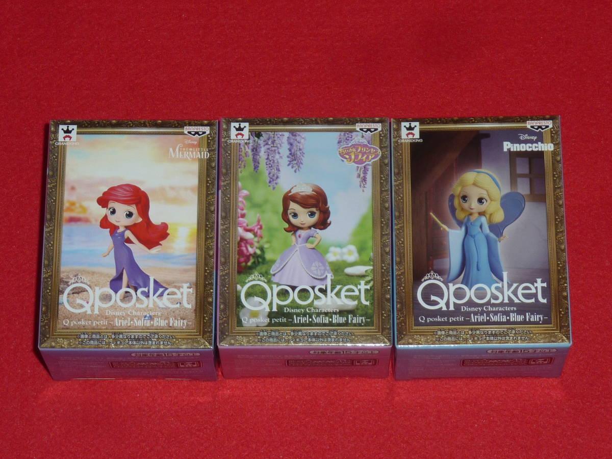 アリエル ソフィア ブルー・フェアリー Qposket petit 3種セット Disney Characters Ariel Sofia Blue Fairy Q posket 送料340円~ last