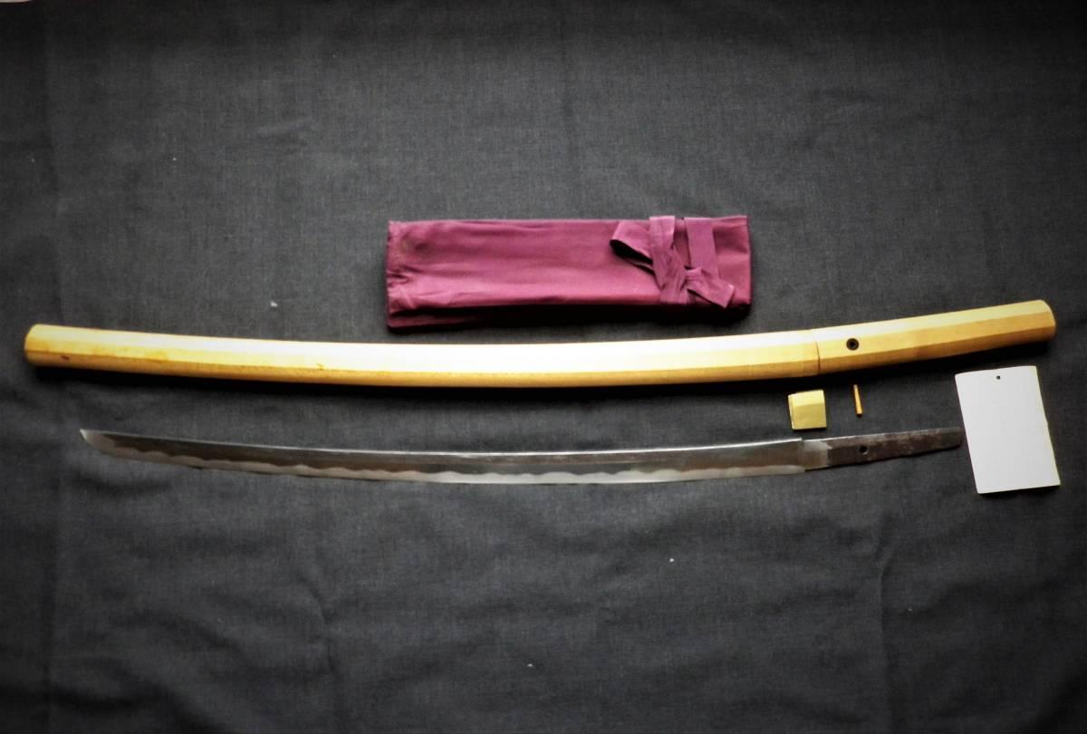 ● 刀 在銘 備中国守久 刃長弐尺参分(約61cm) 大名登録・登録番号一桁  白鞘付