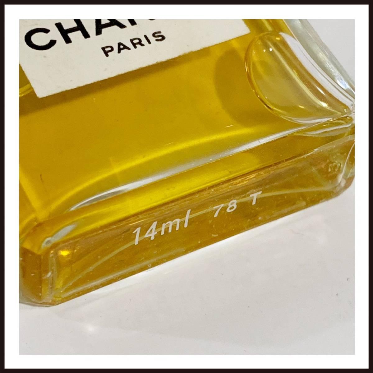 Chanel ★CHANEL★No19 ... Perfume   Perfume ★ 2шт.  комплект  ★ остаток  до верха  почти  ...