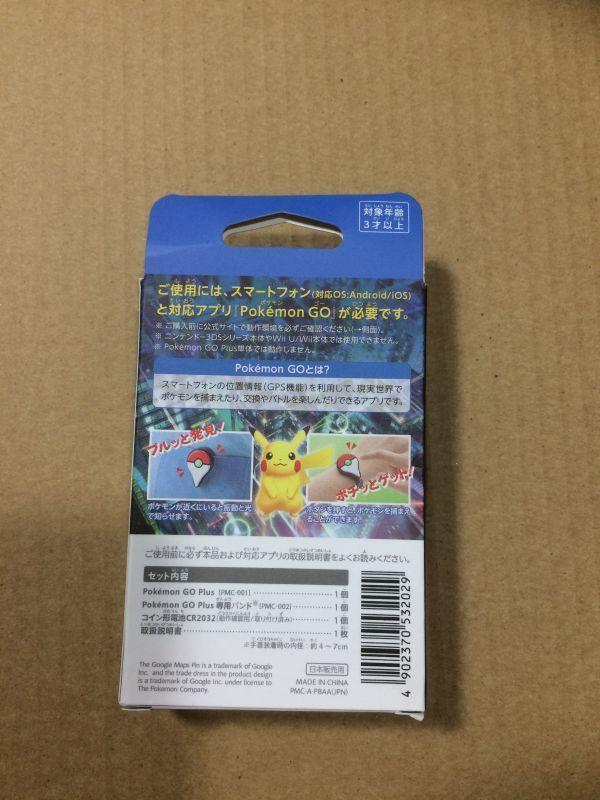 『新品』 Pokemon ポケモン go plus GO プラス ポケットモンスター_画像3