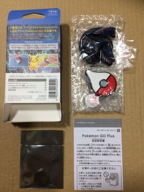 『新品』 Pokemon ポケモン go plus GO プラス ポケットモンスター_画像2