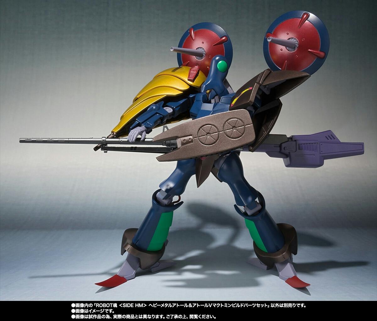 重戦機エルガイム バンダイ ROBOT魂 ロボット魂<SIDE HM>オージ+ガイラム+アトール&アトールVマクトミンビルドパーツセット_画像3