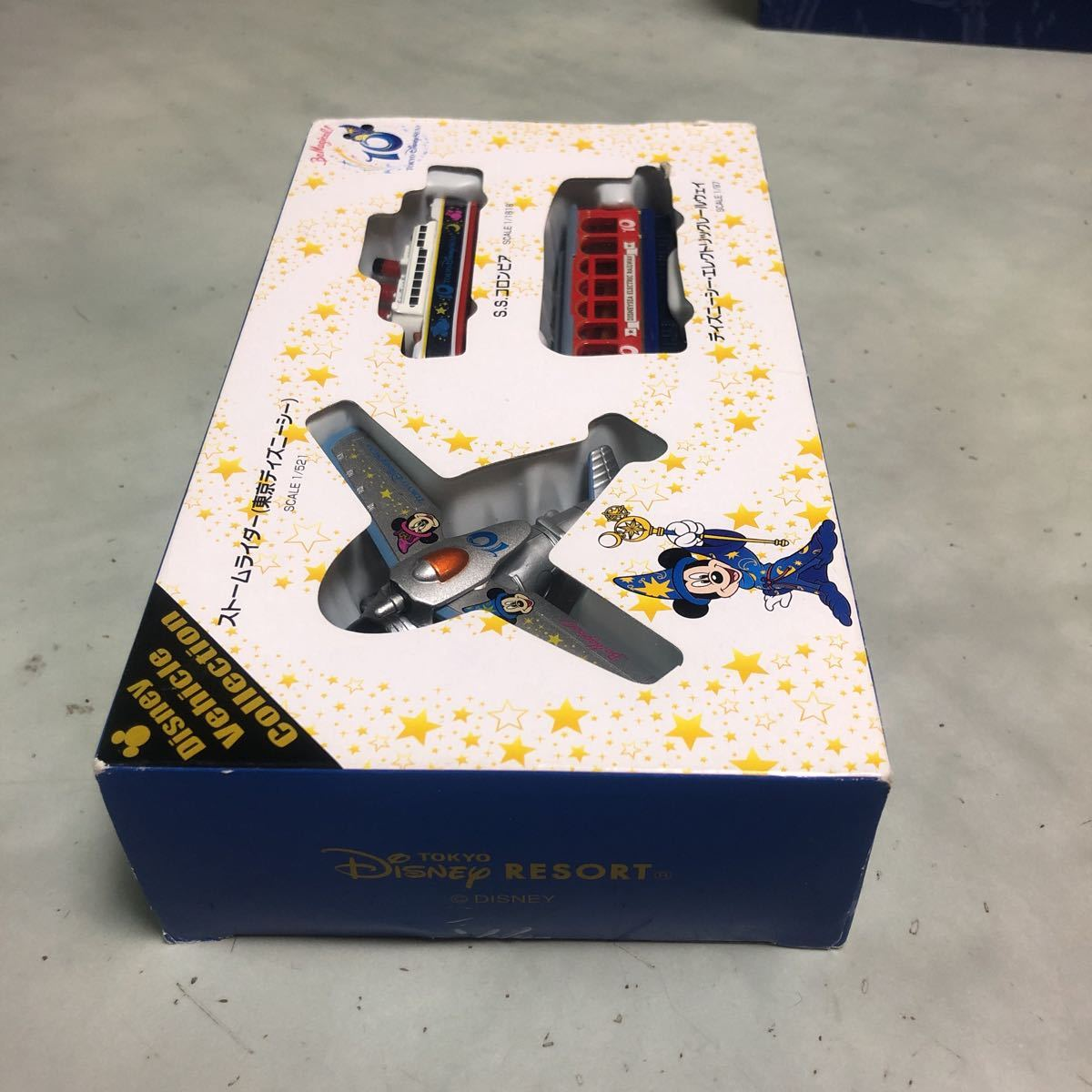 トミカ ディズニー 10周年 ストームライダー 3個セット_画像3
