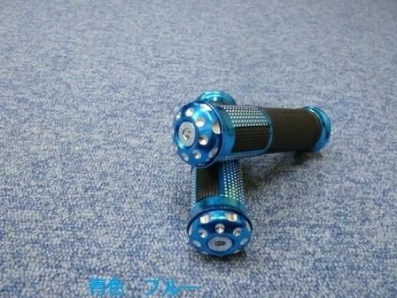 ♪22.2パイ汎用Bアルミグリップバーエンド エイプ グロム NSR50 NSR80 NSR250SP NSF CBR250RR CBR600RR CBR900RR CBR1000 CB400SF RVF VFR_画像6