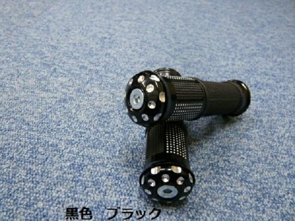 ♪22.2パイ汎用Bアルミグリップバーエンド エイプ グロム NSR50 NSR80 NSR250SP NSF CBR250RR CBR600RR CBR900RR CBR1000 CB400SF RVF VFR_画像3