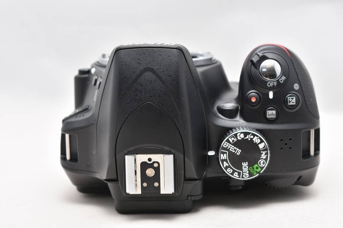 美品★Nikon ニコン D3300 ブラック レンズキット(AF-S DX 18-55mm 1:3.5-5.6G Ⅱ VR)★おまけ付・元箱付_画像6