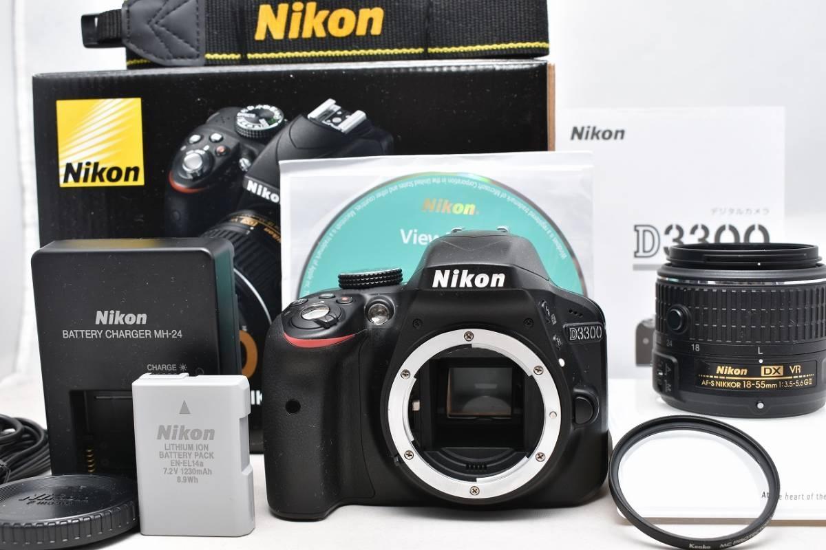 美品★Nikon ニコン D3300 ブラック レンズキット(AF-S DX 18-55mm 1:3.5-5.6G Ⅱ VR)★おまけ付・元箱付
