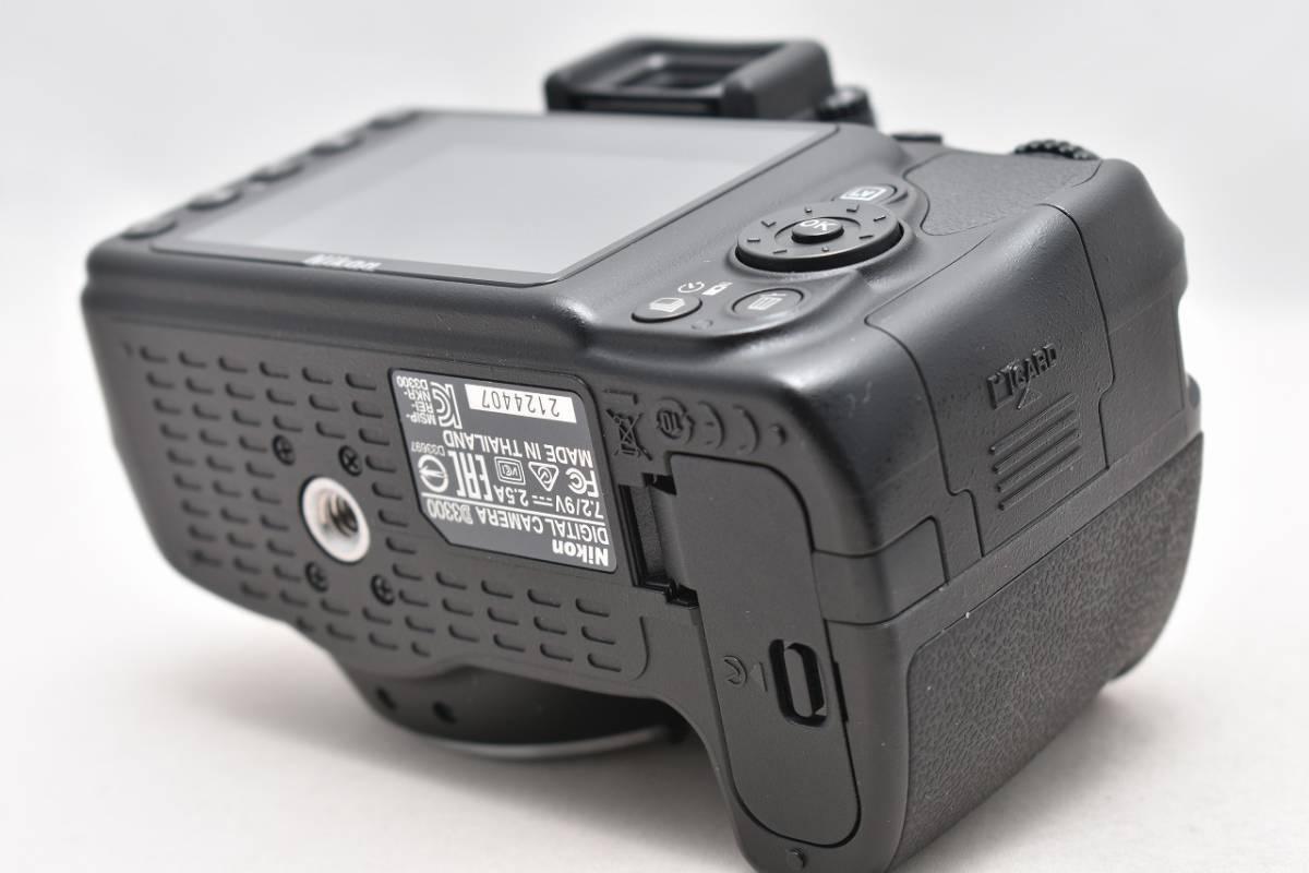 美品★Nikon ニコン D3300 ブラック レンズキット(AF-S DX 18-55mm 1:3.5-5.6G Ⅱ VR)★おまけ付・元箱付_画像9