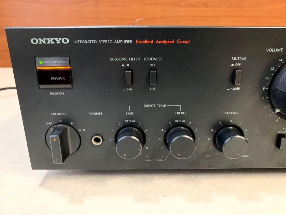 1円 動作品 ONKYO プリメインアンプ Integra インテグラ A-817RX 音出し動作確認済み 売り切り_画像2