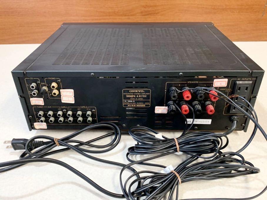 1円 動作品 ONKYO プリメインアンプ Integra インテグラ A-817RX 音出し動作確認済み 売り切り_画像4