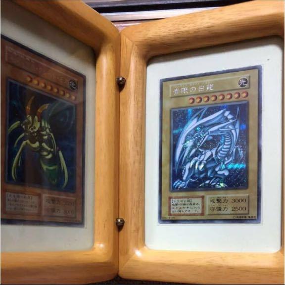 A 遊戯王 激レア 2パック出品!初期 青眼の白龍 究極完全体グレートモス オルタナ