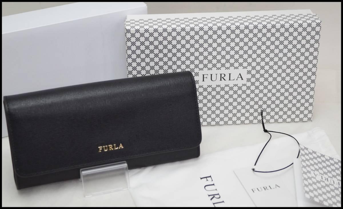 8c7b20c3ff65 代購代標第一品牌- 樂淘letao - 未使用フルラレザー二つ折長財布バビロン871069 ブラックBABYLON FURLA 黒