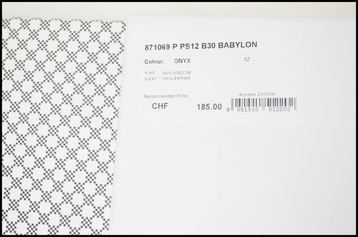6e6af0c9290b 未使用 フルラ レザー 二つ折長財布 バビロン 871069 ブラック BABYLON FURLA 黒_画像