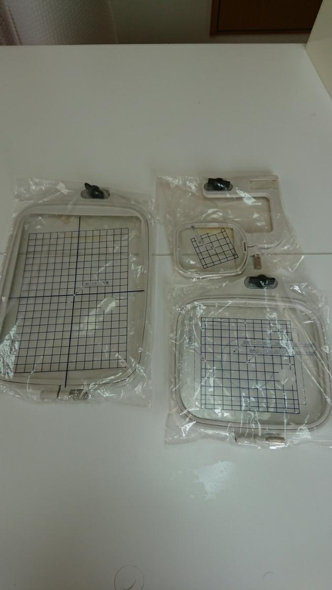 ジャノメミシン刺繍機能内臓コンピューターミシンセシオ9500型。試縫い済。取説ハードケース付き、調子良好。_画像5