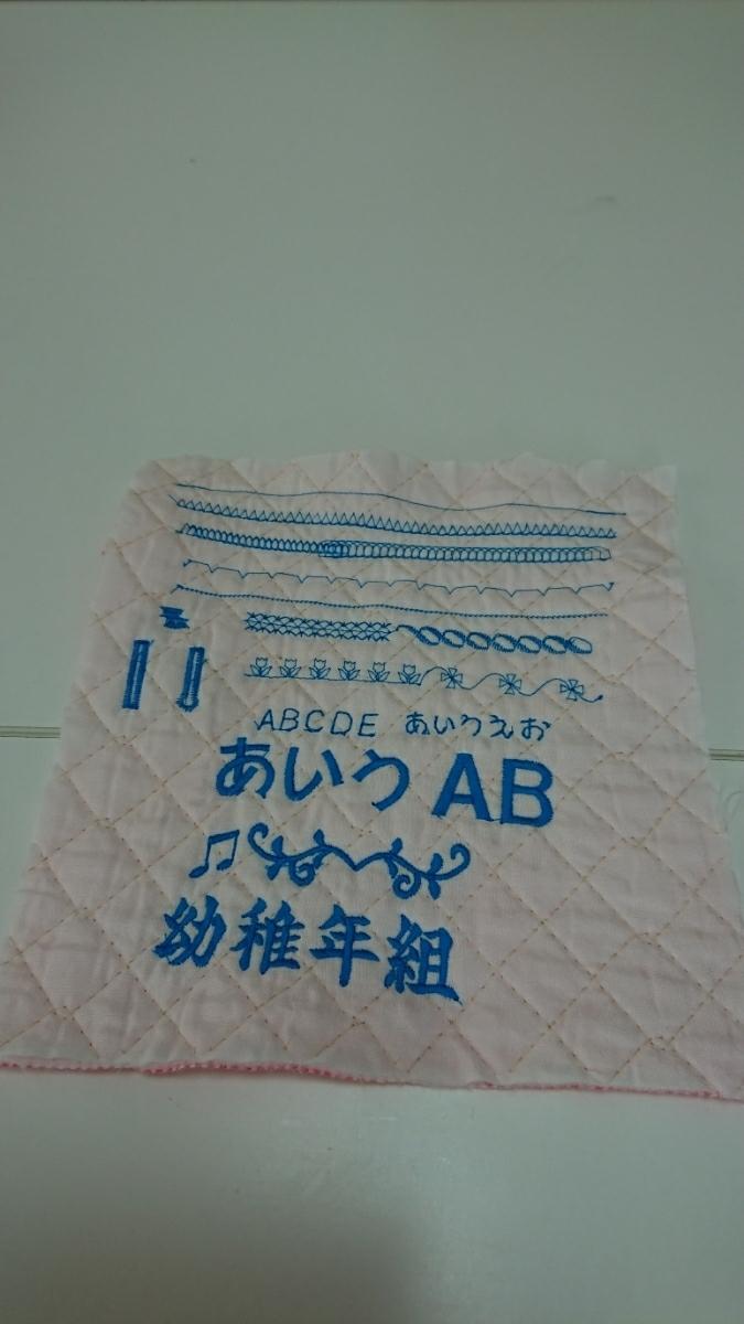 ジャノメミシン刺繍機能内臓コンピューターミシンセシオ9500型。試縫い済。取説ハードケース付き、調子良好。_画像3