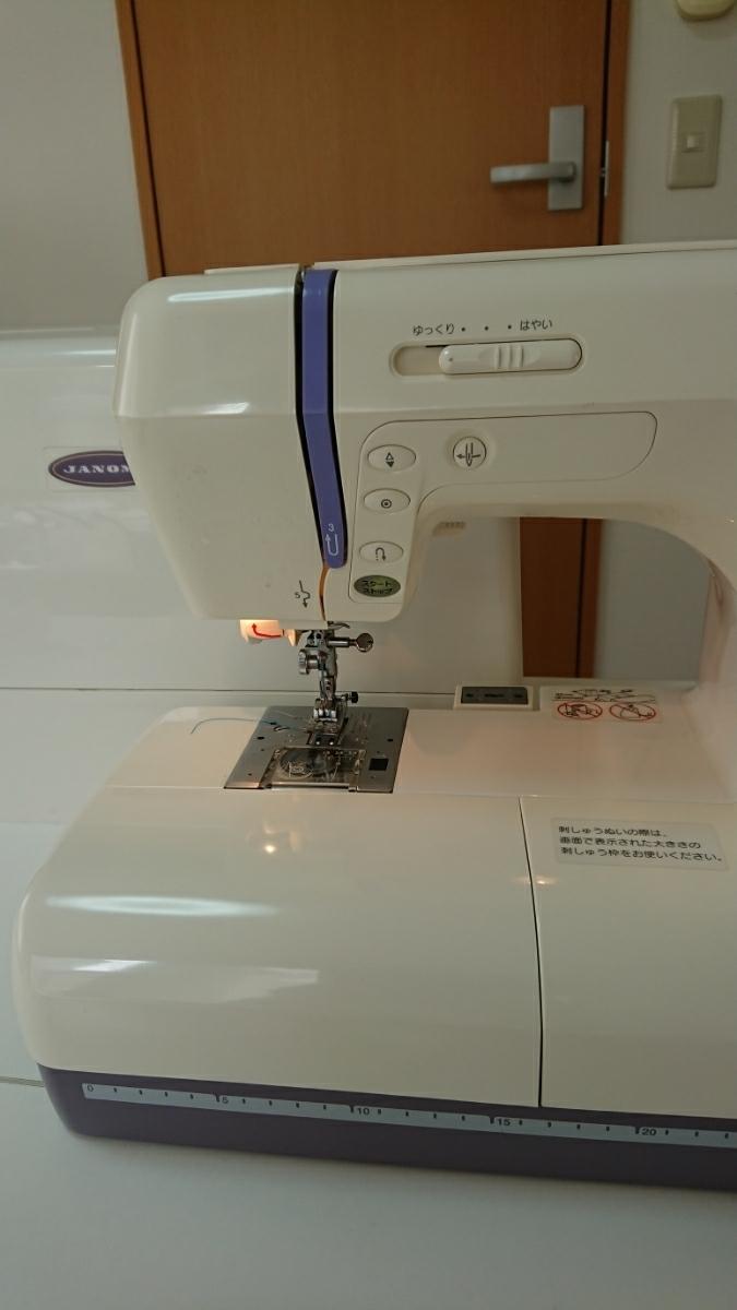 ジャノメミシン刺繍機能内臓コンピューターミシンセシオ9500型。試縫い済。取説ハードケース付き、調子良好。_画像7