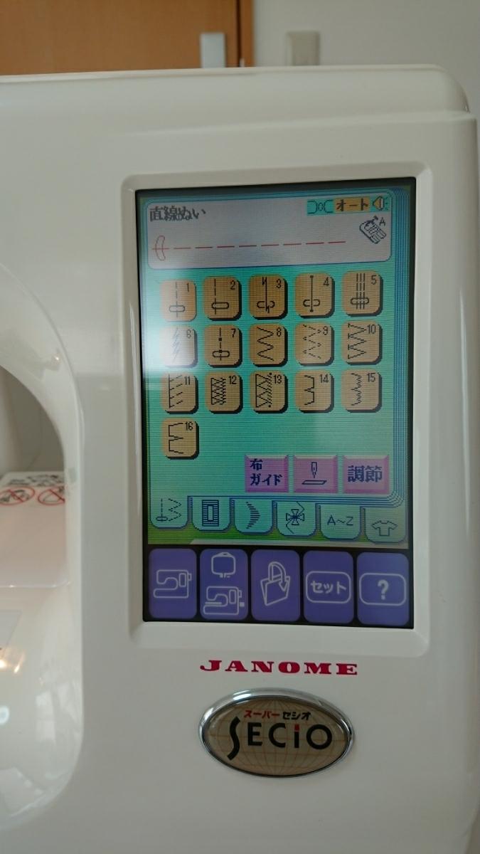 ジャノメミシン刺繍機能内臓コンピューターミシンセシオ9500型。試縫い済。取説ハードケース付き、調子良好。_画像6