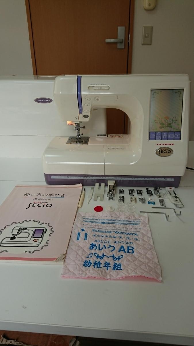 ジャノメミシン刺繍機能内臓コンピューターミシンセシオ9500型。試縫い済。取説ハードケース付き、調子良好。