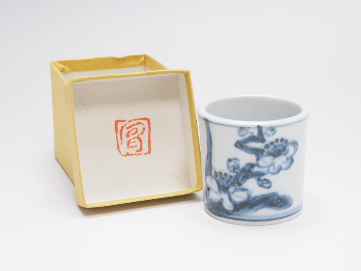 Y0A0229 【 向月 作 染付輪蓋置 高5.6cm 紙箱付 無傷 在銘 】 検) 作家物 陶印有り 輪 蓋置き ふた置き 陶器 陶芸 良品 茶道具 p02_画像1