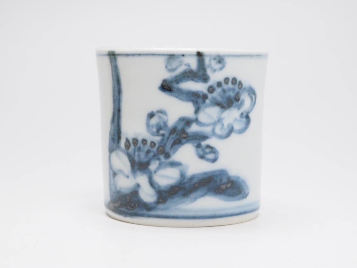Y0A0229 【 向月 作 染付輪蓋置 高5.6cm 紙箱付 無傷 在銘 】 検) 作家物 陶印有り 輪 蓋置き ふた置き 陶器 陶芸 良品 茶道具 p02_画像4