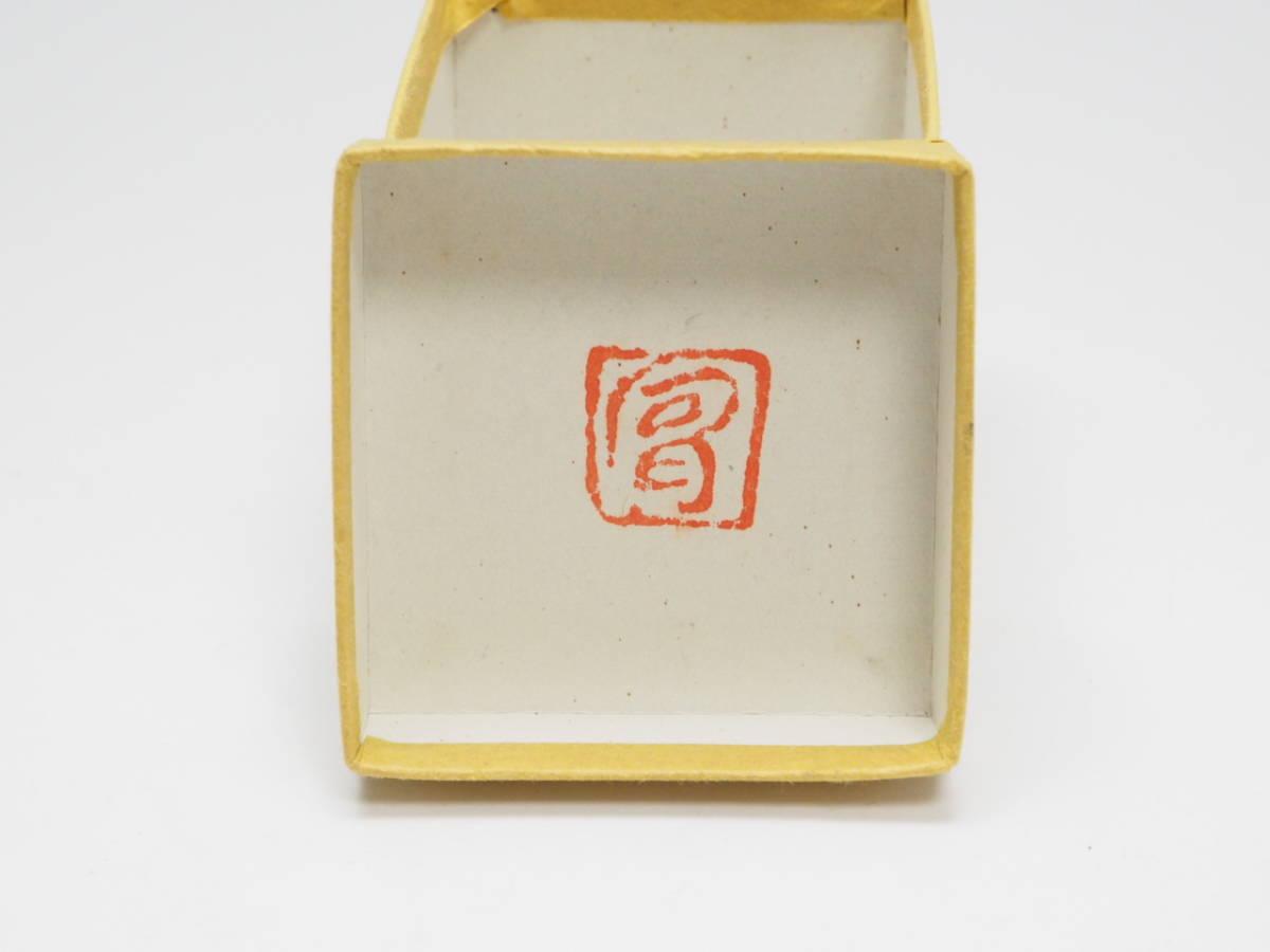 Y0A0229 【 向月 作 染付輪蓋置 高5.6cm 紙箱付 無傷 在銘 】 検) 作家物 陶印有り 輪 蓋置き ふた置き 陶器 陶芸 良品 茶道具 p02_画像9