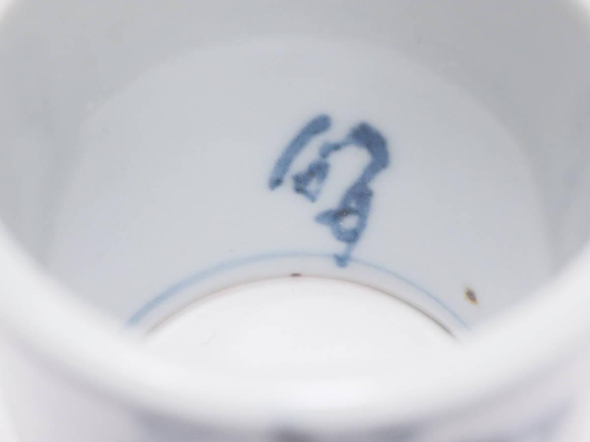 Y0A0229 【 向月 作 染付輪蓋置 高5.6cm 紙箱付 無傷 在銘 】 検) 作家物 陶印有り 輪 蓋置き ふた置き 陶器 陶芸 良品 茶道具 p02_画像7