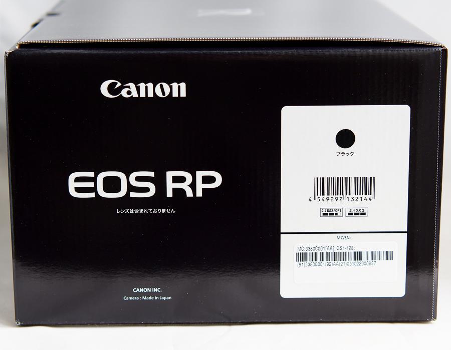 【新品未開封】Canon EOS RP ボディ ブラック 最新フルサイズ ミラーレス一眼カメラ キヤノン全員貰えるキャンペーン応募可 納品書付_画像8
