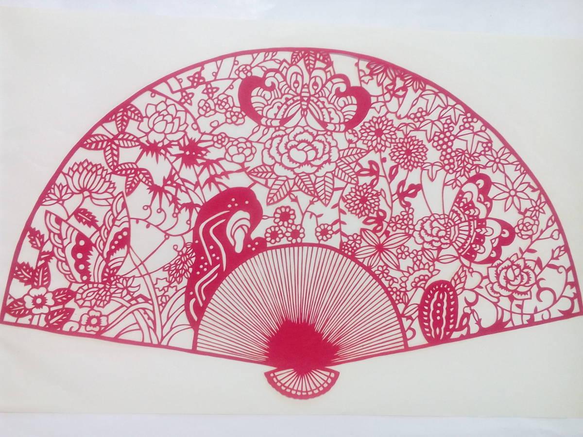 ★送220円 美品 大判サイズ 中国伝統手工芸 剪紙「扇に花と蝶」 横39cm 切り絵/切り紙